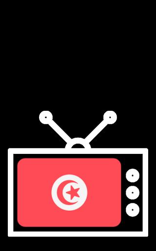 u0642u0646u0648u0627u062a u062au0648u0646u0633 Tunisie TV 1.7 Screenshots 3