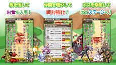 東方幻想防衛記Plus - 東方の放置ゲームのおすすめ画像2