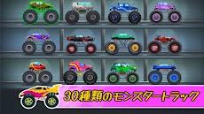 モンスタートラック: 子ども向けレースゲームのおすすめ画像2