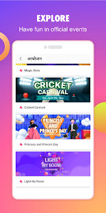 Sargam - Live Stream&Live Chat 4.0.3 Screenshots 4