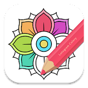 Colory: Free Adult Coloring