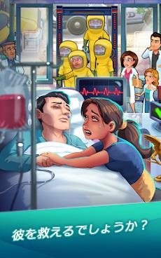 ハートの治療薬 ― 医師の誓いのおすすめ画像1