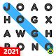 Caça Palavras português: Palavra cruzada bíblica per PC Windows