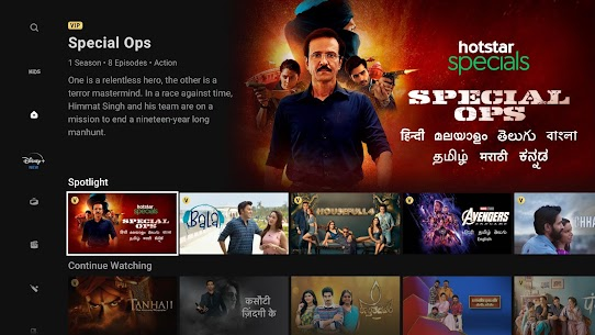 Hotstar Apk Download 2
