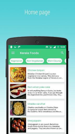 kerala foods screenshot 1
