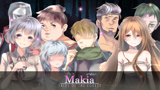 Makia - Tales of the Forest (Visual Novel) Screenshot