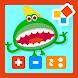 Montessori Monster Math Lab - Androidアプリ