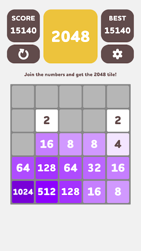 2048 1.28 screenshots 15