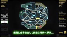 Alien: Blackoutのおすすめ画像3
