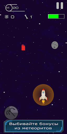 Code Triche Lonely Spaceship : Покори космос (Astuce) APK MOD screenshots 3