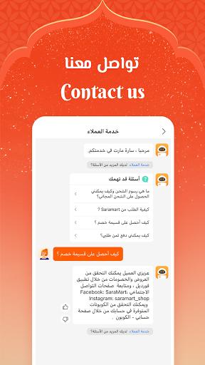 SaraMart -Free Shipping apktram screenshots 7