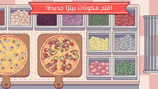 بيتزا جيدة, بيتزا رائعة – محاكاة لمطعم بيتزا 2