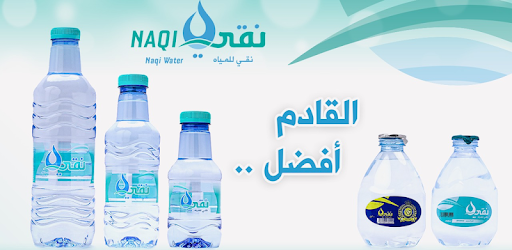 مياه نقي التطبيقات على Google Play