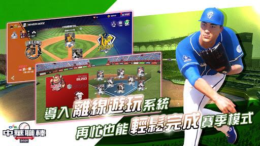 CPBLu4e2du83efu8077u68d2  screenshots 4