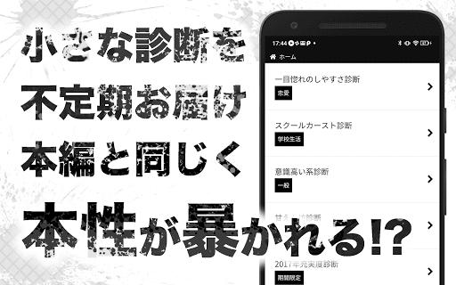 u5b9fu306fu30c9uff33u304bu3082u2026u8a3au65adu2015u4e00u898bu306fuff2du3060u304cu3001u672cu6027u306fu2026!? 5.1 screenshots 6