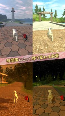 with My DOG - 犬とくらそう -のおすすめ画像2