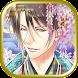 陰陽恋舞 - Androidアプリ