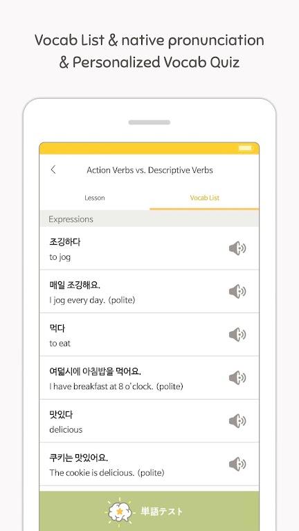 Eggbun: Learn Korean Fun  poster 3