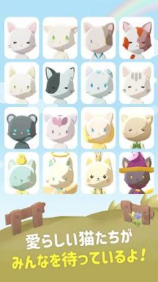 ねこより (Dear My Cat) : 放置するだけでネコの島開発!癒しの猫ほうちゲームのおすすめ画像2