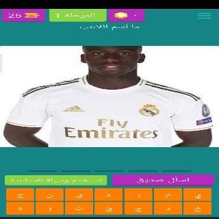 احزر اللاعب 7.13.3z screenshots 1