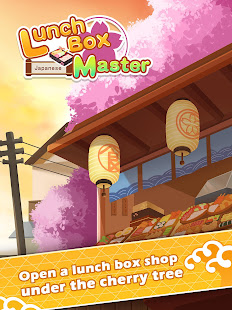 Lunch Box Master