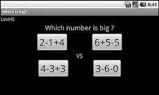 Which is big ?のおすすめ画像4
