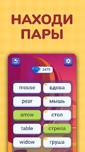 Учите английские слова с Момо - Игра-тренажер 2.8 screenshots 1