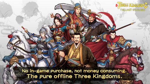 Three Kingdoms The Last Warlord  screenshots 1