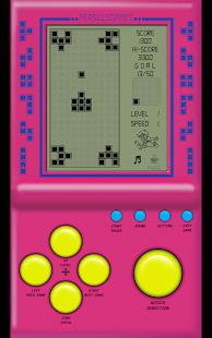 Brick Game 19.9.0 Screenshots 19