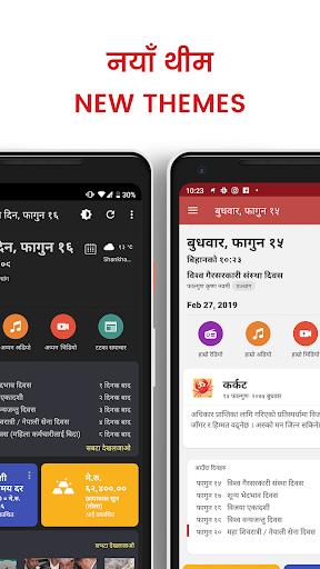 Hamro Patro : The Best Nepali Patro ud83cuddf3ud83cuddf5  Screenshots 7