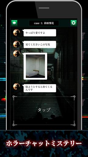 u6d12u843du306bu306au3089u306au3044u6016u3044u30c1u30e3u30c3u30c8  screenshots 2