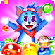 Tomcat Pop: New Bubble Shooter - Androidアプリ
