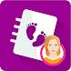 アニーによって赤ちゃんの日記 - Androidアプリ