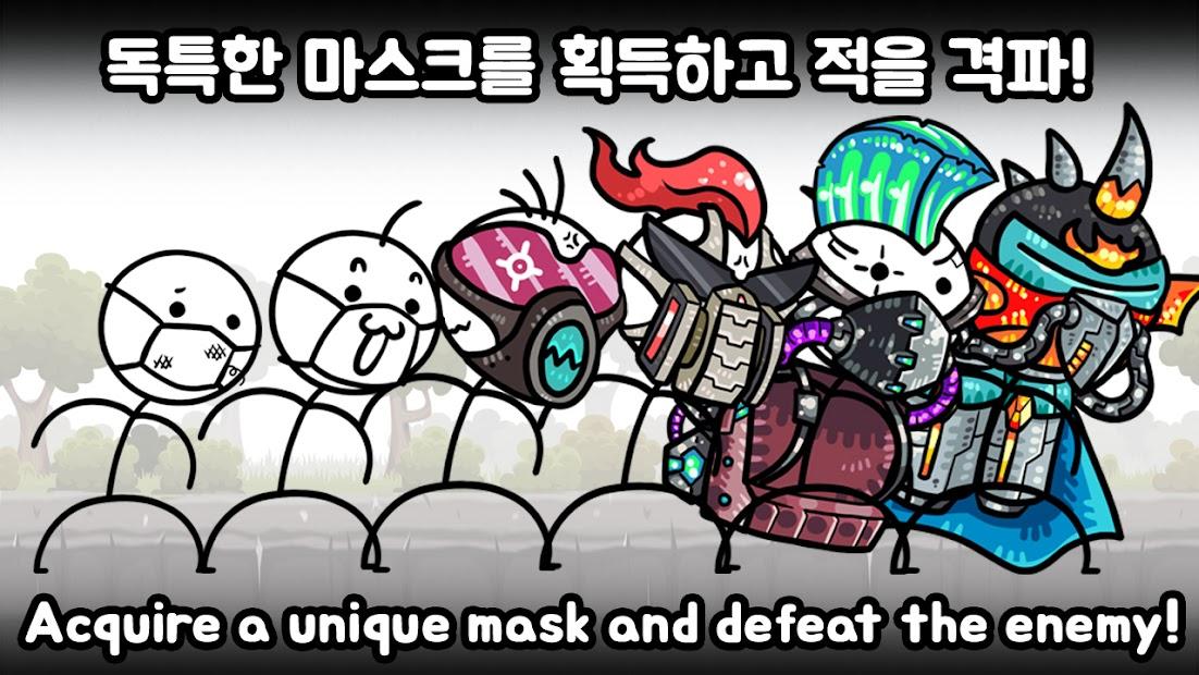 마스크키우기: 환생 방치형 클리커 게임