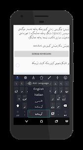 KurdKey Keyboard + Emoji For Pc – Download On Windows 7/8/10 And Mac Os 1