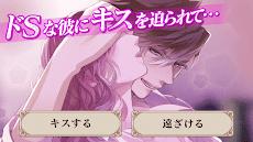 イケメンヴァンパイア 偉人たちと恋の誘惑 人気恋愛ゲームのおすすめ画像1