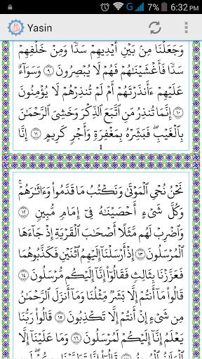 Surah Yasin | Arabic 1.0 Screenshots 2