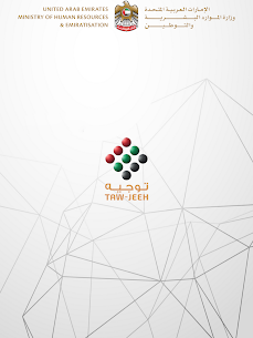Tawjeeh  Apps on For Pc (Windows And Mac) Free Download 2