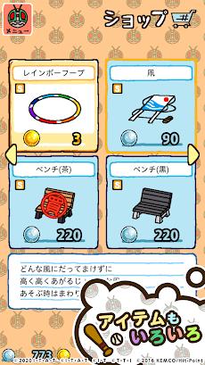 仮面ライダーあつめのおすすめ画像4