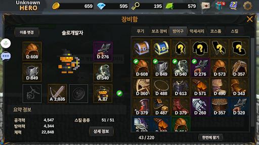 Unknown HERO - Item Farming RPG. 3.0.284 screenshots 7