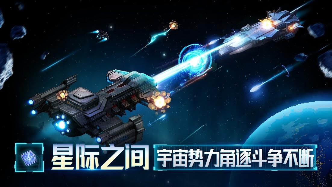 Clash of Galaxy: Infinite Warfare screenshot 3