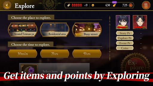 MARS RED: Edge of The Nightmareu25c6Hidden Object Game screenshots 4