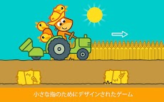 パンゴ ストーリータイム : 3歳から8歳までの子どもたちのための、楽しくて直感的で知的な冒険物語のおすすめ画像5