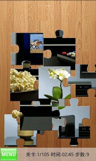 Interior Jigsaw Puzzles  screenshots 1
