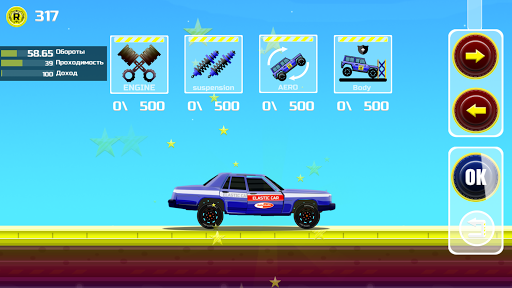 ELASTIC CAR 2 android2mod screenshots 3