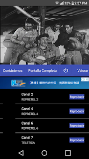 Tica Tv – Costa Rica – Televisión Digital Screenshot
