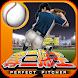 本格野球ゲーム・奪三振王 - 無料の人気野球ゲームアプリ - Androidアプリ