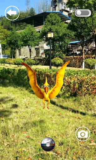 Dinosaur GO 3.4 screenshots 4