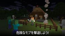 Minecraftのおすすめ画像4