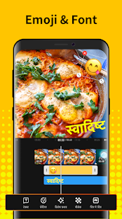 Viva Video Editor - Snack Video Maker with Music Screenshot
